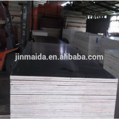 18mm waterproof film faced plywood from heze china