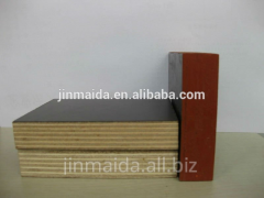 1220*2440 15mm e0 e1 waterproof film faced plywood