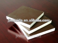 Good quality 18mm waterproof brown film faced