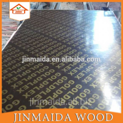 Brown/black melamine film faced plywood used