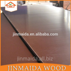 Waterproof shuttering film faced plywood Jinmaida