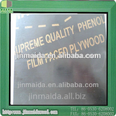 Waterproof Film Faced Plywood for