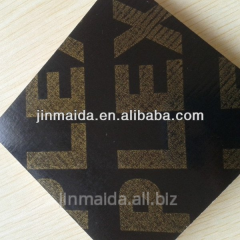18mm thick black/brown film faced Waterproof