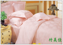 Bamboo Fiber 4pc bedding set