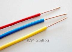 PVC Insulated Cable (wire)