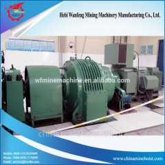 Shunting winches