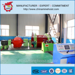 High quality plastic machinery equipment for sale