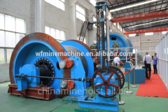 Winches for mines and mining scrapers