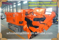 Hot sale mucking loader, crawler loader used in
