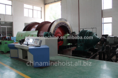 Winches mining auxiliary, shunting, for goods