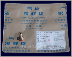 Aluminium-plastic composite foil film Gas Sampling Bag  with metal fitting