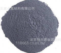 Chromium Powder, Flakes 99.95%