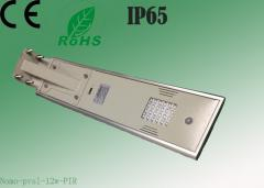 All in one solar street Light CE& ROHS