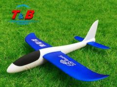 Children planes
