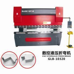 Glorystar hydraulic CNC press brake/bending