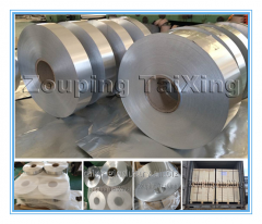 Aluminium coil 8011 h14  for flip off seal
