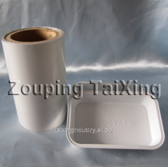 Aluminium foil for airline food container