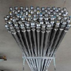 Tungsten Ammunition Core