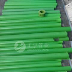 Oil-Bearing Nylon Liner/Pipe/Rod