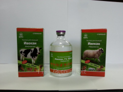 Veterinary anti-ectoparasite medicines