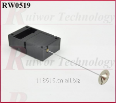 RW0519 Retractable Pull Box Security