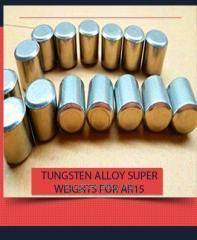 Tungsten alloy disc