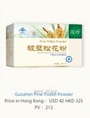 Sell Pine Pollen Powder