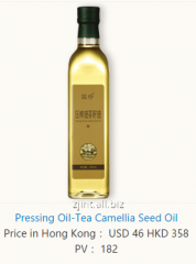 SELL Pressing Oil-Tea Camellia Seed Oil