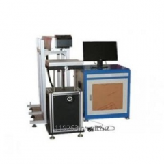 Co2 Laser Marking Machine for Non-Metal Material