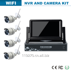 NVR Kit with 7 inch Monitor