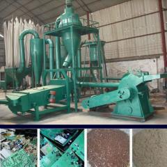 Equipment for the processing of polymeric