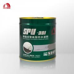 Однокомпонентная полиуретановая водоизоляционная краска SPU-301