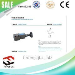 液压控制器  直动式溢流阀DG