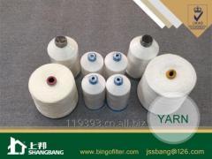 Industrial PTFE Sewing Thread Aramid Sewing Yarn