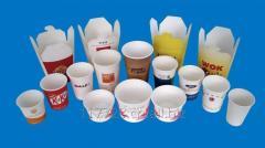 Одноразовые бумажные стаканчики,Disposable paper cup