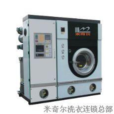 全封闭高环保四氯乙烯干洗机