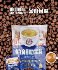 伯朗咖啡(蓝山风味)