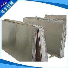 Aluminium board for construction