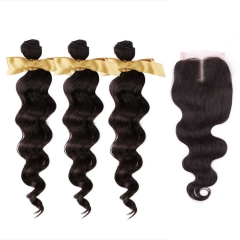 Brazilian Virgin Remy Wave 3 bundles 300g With
