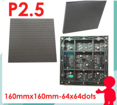LED screen SCXK-P2.5 internal