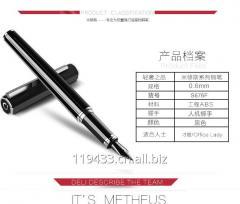 米修斯奢华高档商务钢笔