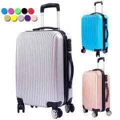 ABS拉杆箱礼品旅行箱PC行李箱包托运密码箱