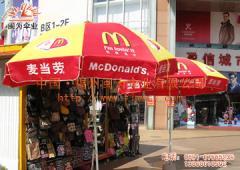 麦当劳 伞
