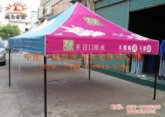 太阳伞(皇明太阳能)
