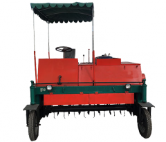 Self-propelled Organic Fertilizer Compost