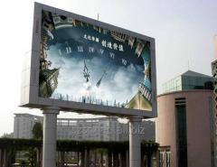 The LED screen for outdoor advertizing