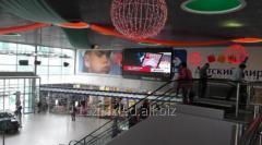 Duże ekrany LED informacyjno-reklamowe dla centrów
