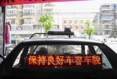 LED screens inside AUTO