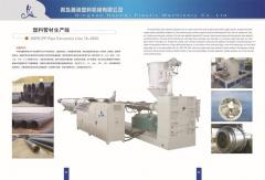 Plastic extrusion line / extruder/ making line