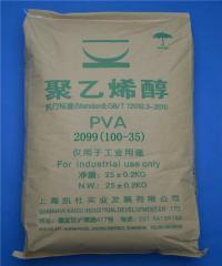 聚乙烯醇2099